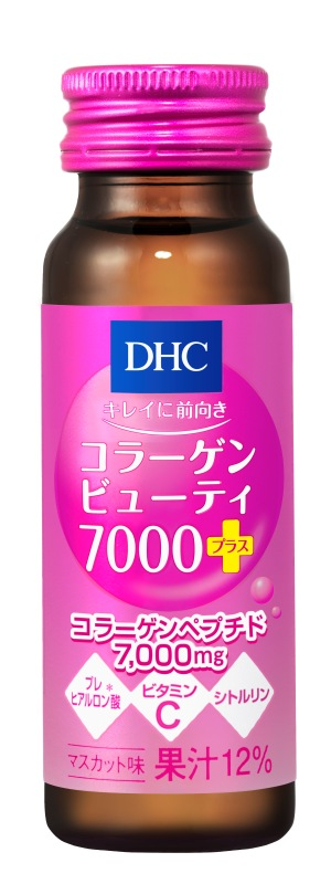 DHC Collagen Beauty 7000+ in Singapore
