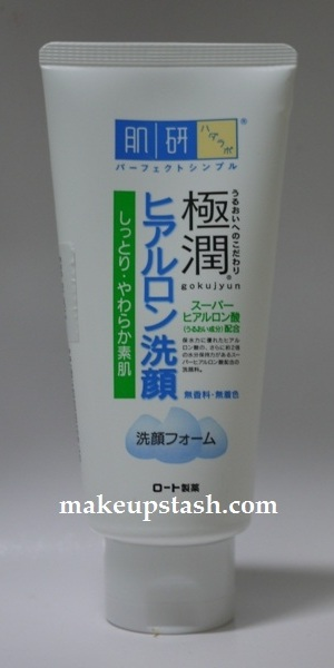 Review | Hada Labo Super Hyaluronic Acid (SHA) Hydrating Face Wash