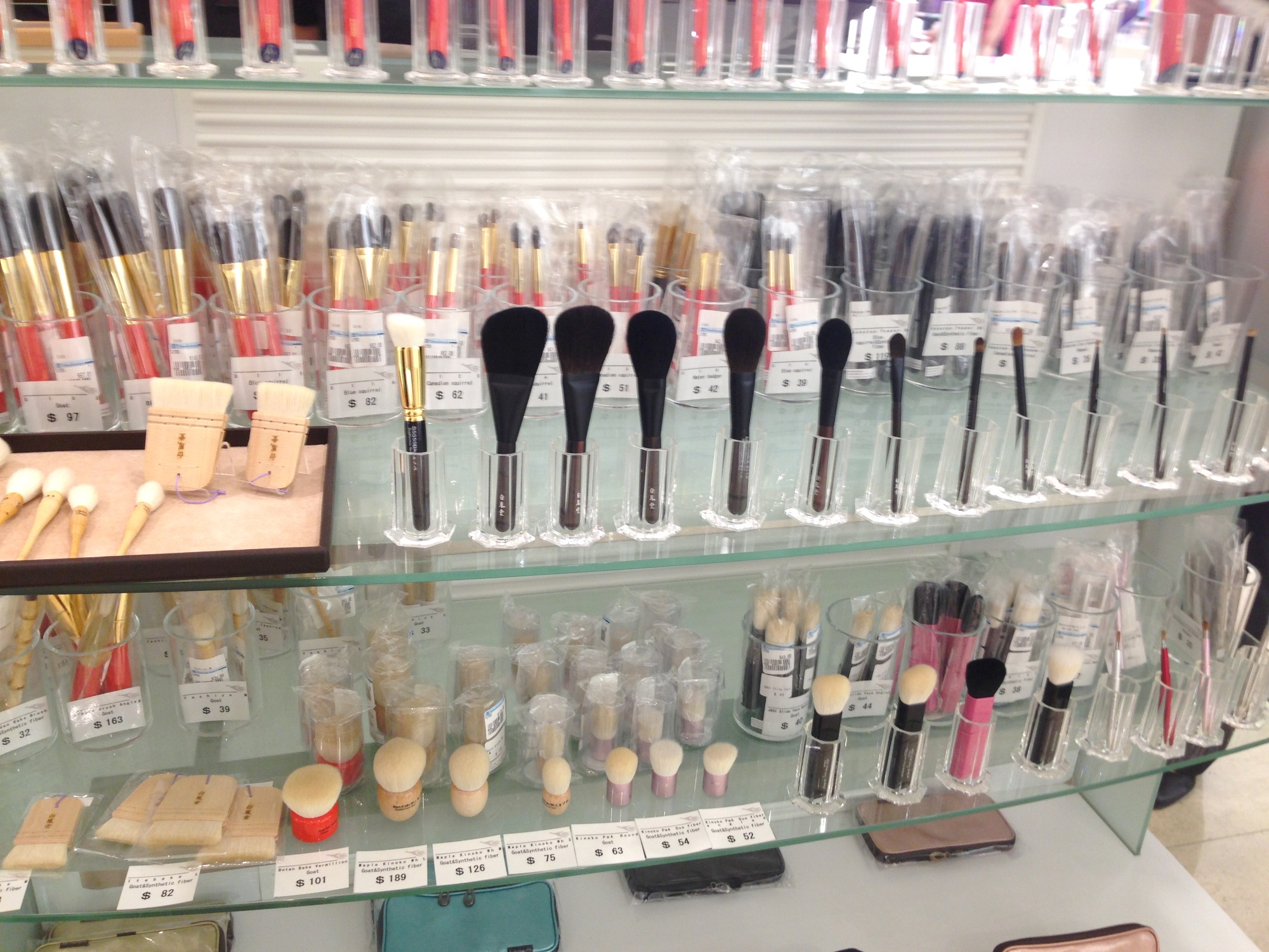 Hakuhodo Japanese Traditions, Kinoko Prices at the Hakuhodo Brush Fair at Takashimaya