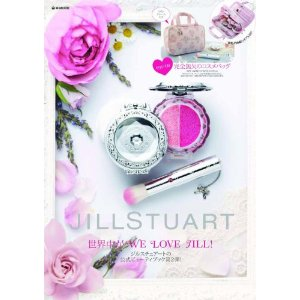 Jill Stuart We Love Jill! e-Mook Makeup Pouch