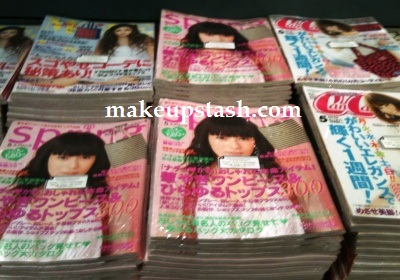 Japanese Magazines + Freebies Galore at Kinokuniya