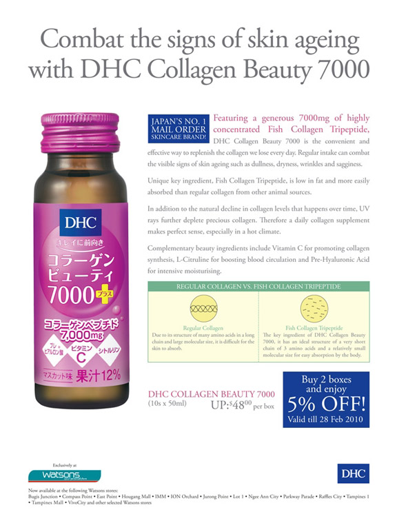 Watsons DHC Collagen Drink Promotion